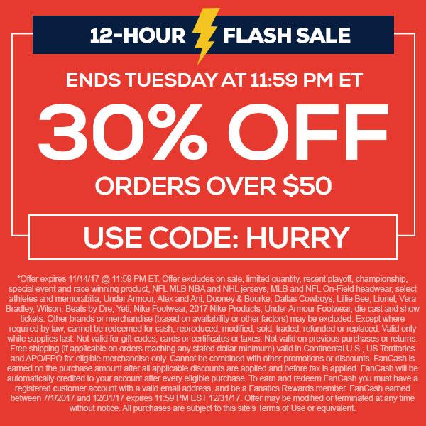 2017_1114_tidefansstore.com_30pct_off_flash_sale_fanatics_coupon_desktop_lightbox