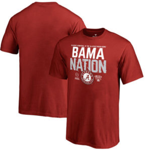 A CFP 2018 Nike T-shirt. One of many CFP 2018 items available in our TideFansStore.com
